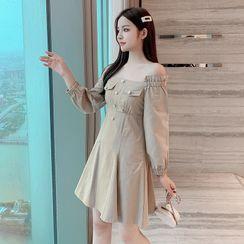 Petit Lace - Off-Shoulder A-Line Dress