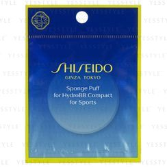 Shiseido - Suncare BB Compact for Sports QD