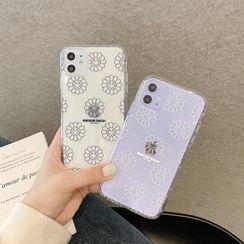 Huella - Printed Phone Case For iPhone 7 / 7 Plus / 8 / 8 Plus / X / XS / XR / XS Max / 11 / 11 Pro / 11 Pro Max