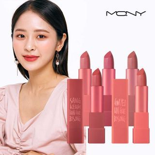 MACQUEEN - Rouge à lèvres Air Kiss – 5 couleurs