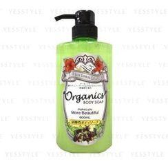 JUN COSMETIC - Organic Body Soap Green Tea