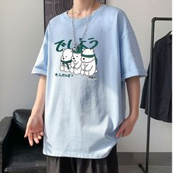 Deepwood - Elbow-Sleeve Bear Print T-Shirt