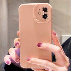 Zone Zero - 纯色手机保护套 - iPhone 13 Pro Max / 13 Pro / 13 / 13 mini / 12 Pro Max / 12 Pro / 12 / 12 mini / 11 Pro Max / 11 Pro / 11 / SE / XS Max / XS / XR / X / SE 2 / 8 / 8 Plus / 7 / 7 Plus