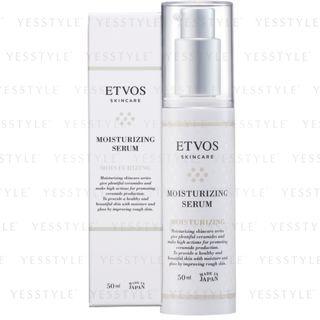 ETVOS - Moisturizing Serum