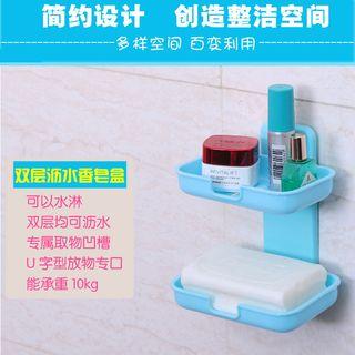 Hyole - Punch-free soap case