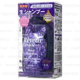 Reveur - Reveur Fraicheur Moist Shampoo 340ml