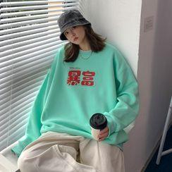 Lazi Boi - Chinese Character Print Sweatshirt
