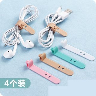 VANDO - Set of 4: Silicone Mobile Cable Organizer