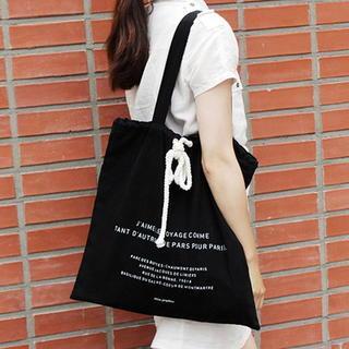 BABOSARANG - Drawstring Canvas Shopper Bag