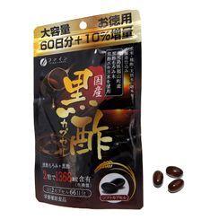 Fine Japan(ファインジャパン) - Black Vinegar Capsules