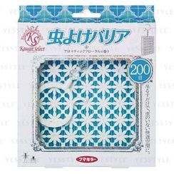 FUMAKILLA - Kawaii Select Insect Repellent Barrier For 200 Days