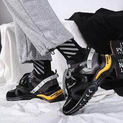 Tanzanite - Platform Lettering Sneakers