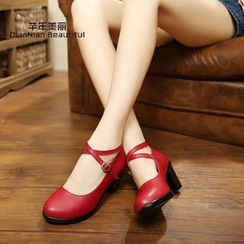 Hannah - Genuine Leather Cross Ankle Strap Pumps