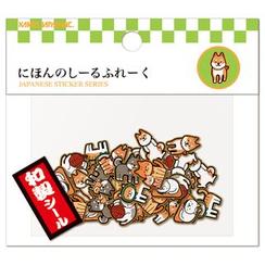 OH.LEELY - 燙金日記貼紙 - 40 pc