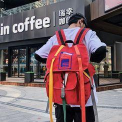 Mulgam - Pocket Detail Lightweight Backpack