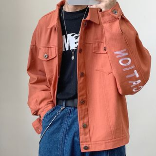 Osharism - Embroidered Button Jacket
