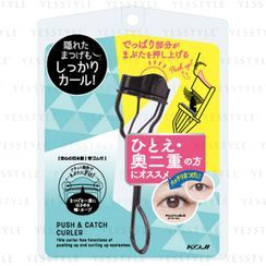 蔻吉 - Push & Catch Eyelash Curler