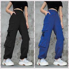 Genrovia - Pocket Detail Cropped Harem Pants