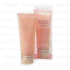 Shiseido - Beauty Voltage Make Off