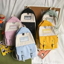 Mulgam - Nylon Color Block Backpack