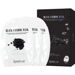 23 years old - Black Cavidiol Mask Set 3pcs