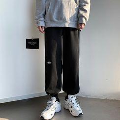 Lazi Boi - Plain Sweatpants