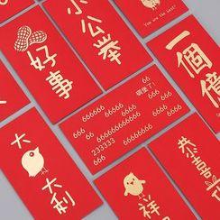 MissYou - 红封包