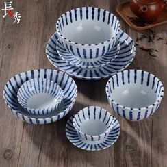 Choyce - Printed Ceramic Bowl / Plate (various designs)
