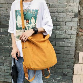 Beamie - 方形轻型背包