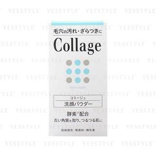 Collage - Face Wash Powder