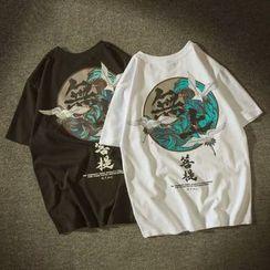 Acrius - Couple Matching Short Sleeve Print T-Shirt