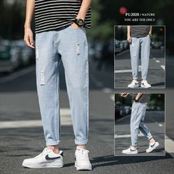Bay Go Mall - Ripped Harem Jeans