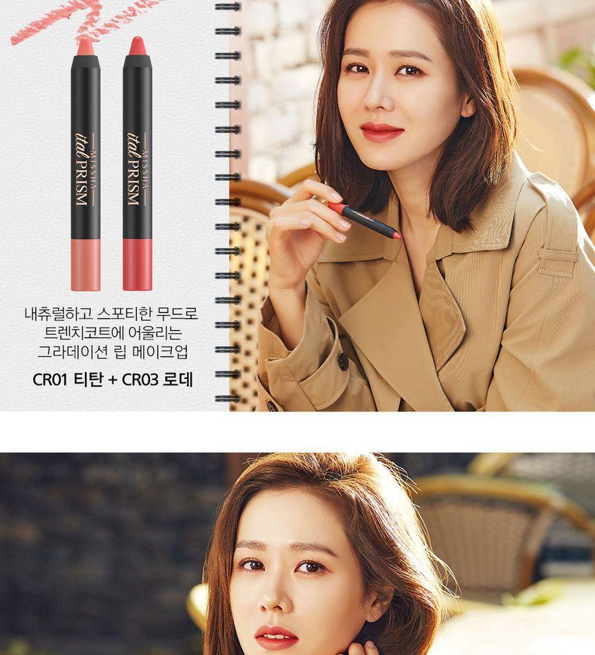 asian beauty wholesale