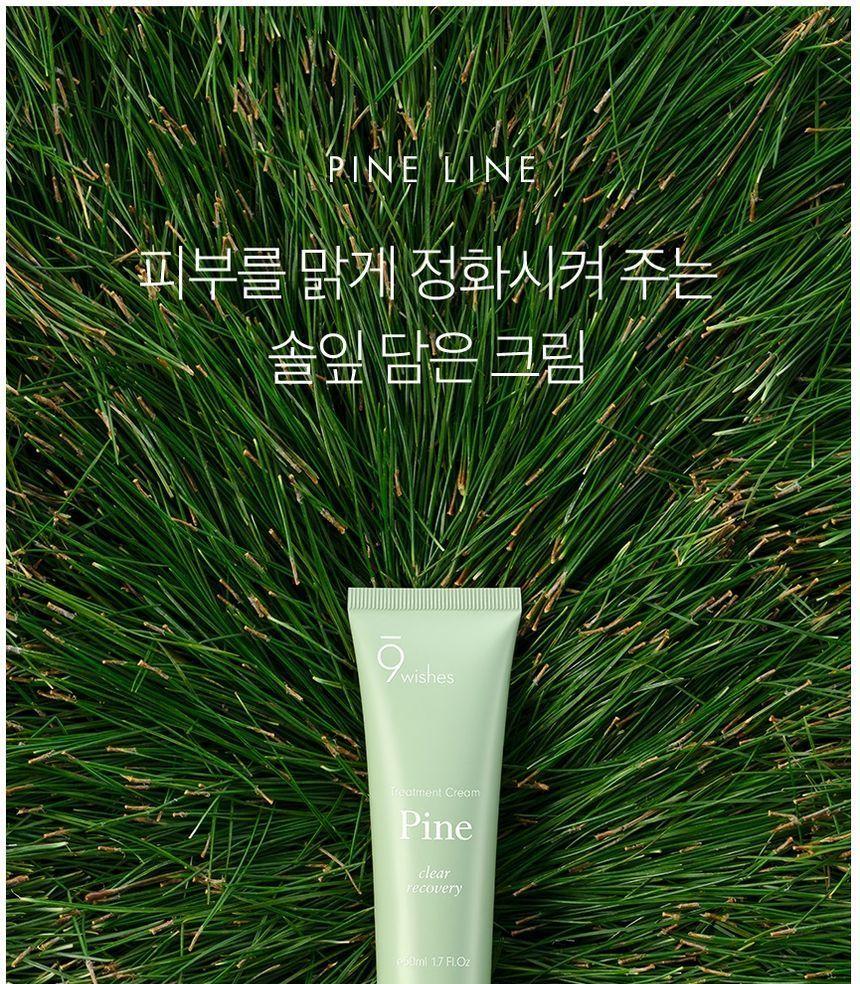 Buy 9wishes - Pine Treatment Cream in Bulk | AsianBeautyWholesale.com