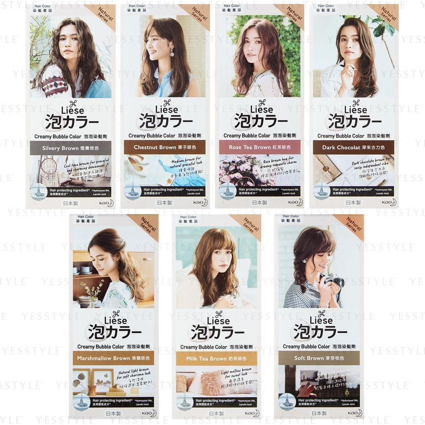 Kao Liese Creamy Bubble Hair Color Natural 7 Types Yesstyle