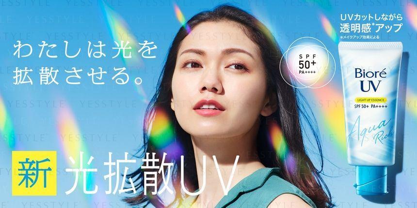 Kao Biore UV Aqua Rich Light Up Essence SPF 50+ PA++++   YesStyle