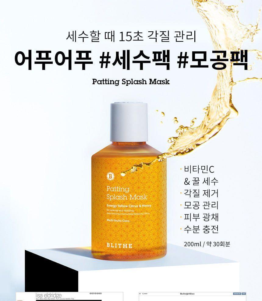 Buy BLITHE   Energy Yellow Citrus & Honey Splash Mask in Bulk ...
